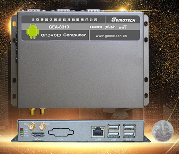 GEA-8319